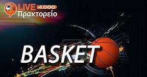 basket - livepraktoreio 4000