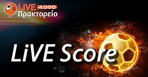 livescore - livepraktoreio 4000