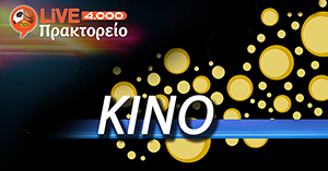 kino - livepraktoreio 4000