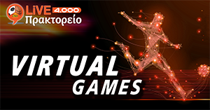 virtual games - livepraktoreio 4000